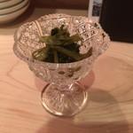 にかいのおねぎや 笹木 - サービスで頂いた、茎ワサビ。爽やかな風味。