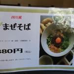 アジア多国籍料理 マルコポーロ - こんなものもあります