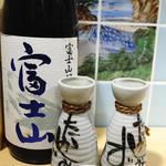 居酒屋 富士山 -