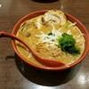 Kuraderamen - 料理写真:「伊勢味噌 味噌漬けあぶりチャーシュー麺」1,150円税込