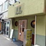 chuukadainingusaien - 凄い落ち着いた雰囲気のお店。