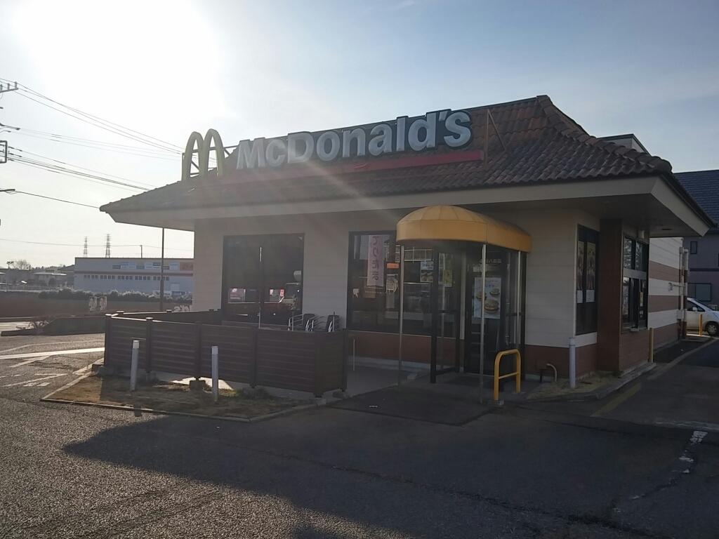 マクドナルド 409八街店