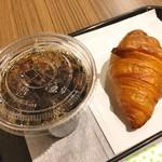 café ラ・ネージュ - モーニングAセット(400円)