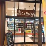 café ラ・ネージュ - 店舗入口