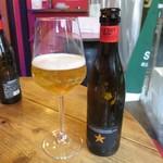 63811045 - 高級スペインビール イネディット