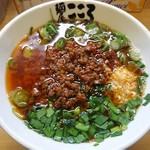 麺屋こころ - 台湾ラーメン780円