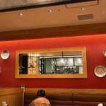 スパゲティハウス チャオ - 店内