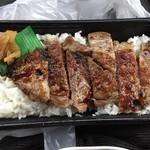 ほっともっと 生野田島店 - お弁当屋さんのビフテキ重(590円)