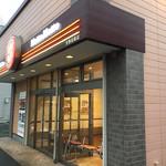 ほっともっと 生野田島店 - お店の外観