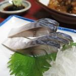 お多福 - シメサバ