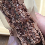 リンツ ショコラ カフェ - ダークチョコデリースのアップ