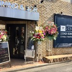 府中Dining&Bar レストハウス -