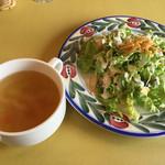 ボーノパスタ - 料理写真: