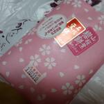 63818542 - 桜の包装紙で包んで下さいました