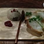 府中Dining&Bar レストハウス - フォアグラ入りレバーパテ。ブルーベリーソースが合うとは知らなんだ。