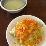 ビシュヌ - セットのサラダ&スープ
