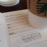スターバックスコーヒー CIAL桜木町店 -