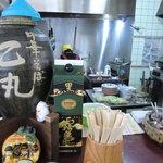 中華そば 乙丸 - 厨房