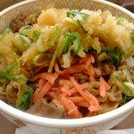すき家 - おろしポン酢牛丼(並)