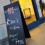 モーツァルト クレーズ コーヒー -