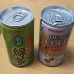 ケバブアップ アルル - セットの飲み物(緑茶orカフェオレ)