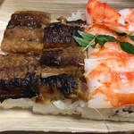 檜垣 - 肉厚穴子と海老箱