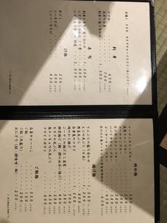 島唄居酒屋 喜山 -