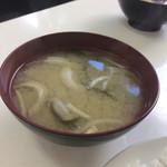 レストラン ベア - 家庭的お味噌汁