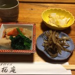 桜庵 - 料理写真:今日の突出しです。