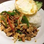 THAIFOOD DINING&BAR マイペンライ - カオ・パッ・ガパオ