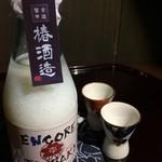 あんこ椿 - 日進産・自家製無農薬のお米で生産している濁酒。