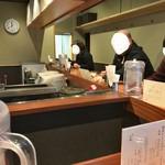 麺や いま村 - 店内
