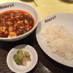 アイニーズ - 四川麻婆豆腐セット(ライスと搾菜)
