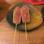 揚旬 - ステーキ串