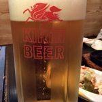 お好酒蔵 - 大ジョッキのキリンビール