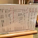 すし暁 - お寿司メニュー