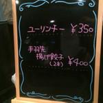 麺家 九十九 -