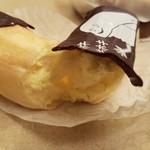 ジョリ・クレール - むっちりもっちりとした皮で、上に乗っているチョコレートはパリパリしています