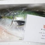 かっぱ寿司 - 当選の寒ぶり~☆