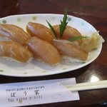 ぼう家 - 島寿司