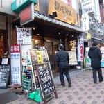 赤坂アリラン - 目印は1階のうどん屋