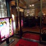 赤坂アリラン - 店の入り口。広さを予感させる