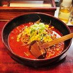 当り鉢ラーメン - 地獄麺(炎魔)