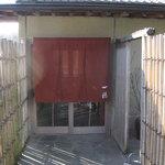 6384747 - 2011/01/12・・暖簾はエンジ色でした。