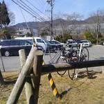 63840423 - 駐車場、バイクスタンドあり