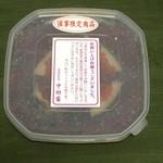 中村家 - 三種海宝漬300g2800円