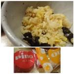 炭火焼肉のバクロ - *ご飯が柔らかいのが気になりますが、ガーリックタップリでお味付も好み。 *最後に「アイス」を出されましたが、お写真撮る前に食べちゃいました。m(__)m