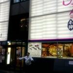 すしざんまい - 入口の前で木村社長が迎えてくれます