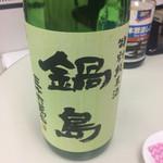 日本酒飲み放題酒場 日本酒ラボ - 鍋島