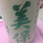 日本酒飲み放題酒場 日本酒ラボ - 美保 これが一番お気に入り